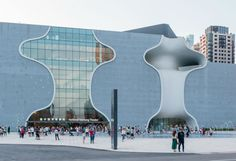 Image result for toyo ito opera house