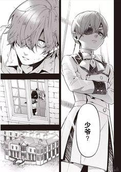 Black Butler Manga, Vampire Sphere, Sebastian X Ciel, Comic Tutorial, Anime Maid, Black Butler Kuroshitsuji, Ciel Phantomhive, Manga Covers, Manga Pages