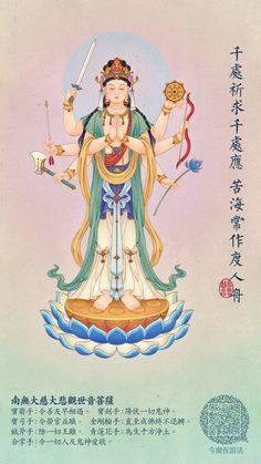 Spiritual Paintings, Disney Background, Thing 1, Buddha Art, Morning Wish, Buddhism, Diy And Crafts, Blessed, Princess Zelda