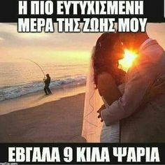 Funny Pictures, Funny Quotes, Jokes, Lol, Passion, Humor, Movie Posters, Funny Things, Greek