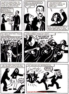 The analysis of the persepolis graphic style