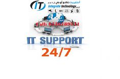 Home wifi IT support in Dubai 0556789741
