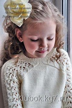 Stricken Baby :Ravelry: Bloomsbury kids pattern by Svetlana Volkova , Knitting For Kids, Knitting Projects, Baby Knitting, Crochet Projects, Knitting Patterns, Crochet Patterns, Sweater Patterns, Knitting Ideas, Knit Or Crochet