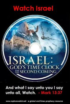Watch Israel ...#prophecy .#endtimes .