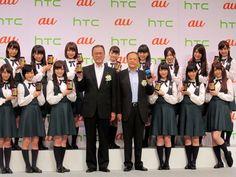 速報:新HTC J butterfly は8月29日発売。乃木坂46が2年ぶりのHTCアンバサダー、新曲披露 - Engadget Japanese