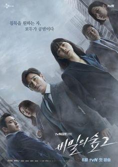 #Koreandramas Jung Hyun, Hyun Woo, Jung Yong Hwa, Park Ji Yeon, Drama Korea, Lee Joon, Lee Kyu Hyung, Detective, New Korean Drama