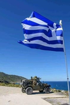 Hellenic Army, Army & Navy, Armed Forces, Air Force, Gun, Monster Trucks, Military, Vehicles, Special Forces