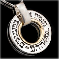 Kabbalah Jewelry - Unconditional Love kabbalah Necklace