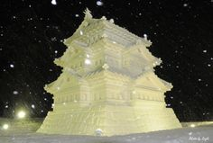 弘前城雪燈籠祭り