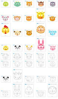 동물가면만들기(호랑이, 토끼, 닭, 원숭이, 사자, 팬더, 기린, 코끼리, 쥐, 고양이, 곰, 강아지, 양, 돼지, 오리, 소, 용, 하마, 말, 뱀)Making animal masks (tigers, rabbits, chickens, monkeys, lions, panthers, giraffes, elephants, rats, cats, bears, dogs, sheep, pigs, ducks, cows, dragons, hippos, horses, snakes)