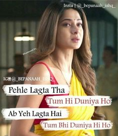 #Mishqaat Maya Quotes, Hindi Quotes, Girl Quotes, Girly Attitude Quotes, Girl Attitude, Missing Quotes, Love Quotes, Maya Beyhadh, Urdu Poetry 2 Lines