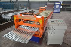 Great material#colored#corrugated#steel#sheet#roll#forming #machine features the choi steel equipment adopts the high level automatic control software, the realization of information management.The automation control system USES high integration of network, improves the performance of the automation system is superior.The C steel machine also has the operation, maintenance, maintenance and debugging machinery, mold the advantages of easy replacement456