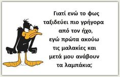 Αστεία Bίντεο και Aνέκδοτα - Κοινότητα - Google+ Bart Simpson, Disney Characters, Fictional Characters, Humor, Funny, Quotes, Greek, Google, Quotations