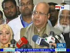 Today BD News Live Noon Bangla 15 January 2017 Bangladesh TV News Today ...
