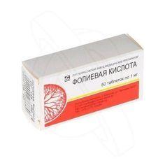 Фолиевая кислота (витамин В9). Простые секреты!   Naget.Ru