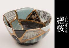銘「繕桜(よしざくら)」   KUMAMOTO UTSUWA REBORN PROJECT 熊本器リボーンプロジェクト Ceramic Cups, Ceramic Pottery, Ceramic Art, Kintsugi, Japanese Broken Pottery, Tea Art, Japanese Ceramics, Wabi Sabi, Japanese Art