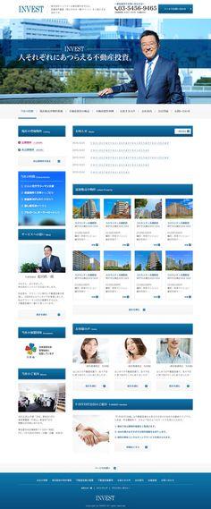 cow110さんの提案 - 不動産会社トップデザイン | クラウドソーシング「ランサーズ」 Web Layout, Layout Design, Corporate Website, Site Design, Web Design Inspiration, Business Design, Creative Design, Btob, Image