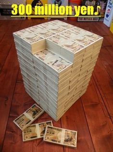 Gold Money, My Money, Gold N, Money Affirmations, Wealth Management, Feng Shui, Decorative Boxes, Happy, Sunshine