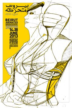 Poster for Beirut Animated film festival, by Studio Zumra, 2013.