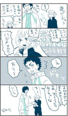 Haikyuu Yachi, Haikyuu Fanart, Haikyuu Anime, Haikyuu Funny, Haikyuu Ships, Manga, Geek Stuff, Fan Art, Cartoon