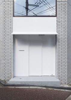 Kiyonaga and Co Shop Facade, Building Facade, Minimalist Architecture, Facade Architecture, Facade Design, Door Design, Brick Interior, Interior Design, Porche