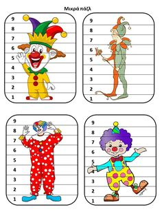 Family Art Projects, Cool Art Projects, Circus Activities, Activities For Kids, Toddler Crafts, Preschool Crafts, Clown Crafts, Carnival Crafts Kids, Happy Birthday Kind