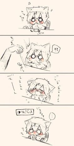 Anime Chibi, Kawaii Anime, Anime Art, Vocaloid, Makoharu, Makoto Tachibana, Neko Boy, Chibi Food, Cute Anime Guys
