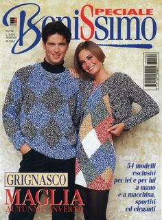 "Photo from album ""benissimo on Yandex. Knitting Magazine, Crochet Magazine, Knitting Books, Knitting Ideas, Journal, African Fashion, Christmas Sweaters, Knit Crochet, Men Sweater"