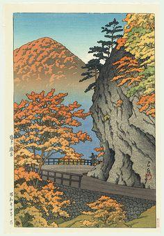 Autumn at Saruiwa, Shiobara, 1949 by Kawase Hasui (1883 - 1957)