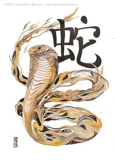 The Snake. Year of the Pig Chinese New Year Zodiac Drawings. By jongkie Snake Zodiac, Chinese Zodiac Snake, Chinese New Year Zodiac, Chinese Astrology, Chinese Zodiac Signs, Snake Drawing, Snake Art, Zodiac Characters, Year Of The Snake