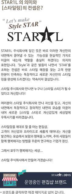 스타일 소개2