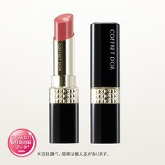 The Coffret D'or Rouge Essence range of lipsticks is gorgeous while being easy on the lips. Love, love, love the formula!