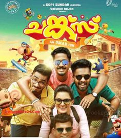 Chunkzz is an upcoming malayalam movie directed by Omar,which has Balu Varghese,Vyshakh Nair and Honey Rose in the lead roles. Latest Indian Movies, Indian Movies Online, Hd Movies Online, Malayalam Movies 2017, Malayalam Movies Download, Movies 2017 Download, Bollywood, Audio, Streaming Movies