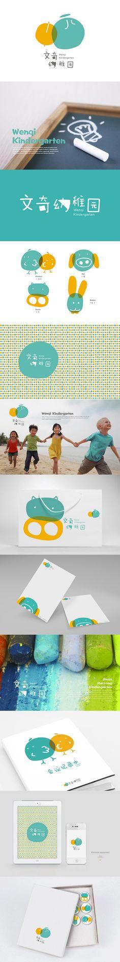 文奇幼儿园VI视觉设计|VI/CI|平面... Brand Identity Design, Corporate Design, Branding Design, Logo Design, Corporate Identity, Logos, Typography Logo, Web Design, Kids Branding