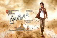 Lingaa Movie Release Date Dec 12. http://www.bangalorewishesh.com/entertainment-movies-films/374-show-biz/37097-lingaa-movie-release-date-dec-12.html  Rajinikanth-Sonakshi Sinha starrer 'Lingaa' was all set to release worldwide on Friday December 12 coinciding with the superstar's birthday.