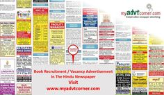 View Ad Rates for The Hindu Vacancy or Situation Vacant for booking advertisement in The Hindu Newspaper for Any Editions. For filling vacant position, The Hindu Recruitment Ad booking is the best option for a company.