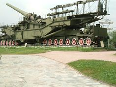 1938 Railway Gun TM-3-12.  Used Russian Battleship Imperator Aleksander III  305 mm Gun.