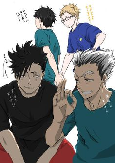 Kuroo, bokuto, tsukii and akaashi Bokuto X Akaashi, Kuroken, Bokuaka, Tsukishima Kei, Haikyuu Fanart, Haikyuu Ships, Haikyuu Anime, Haikyuu Volleyball, Volleyball Anime