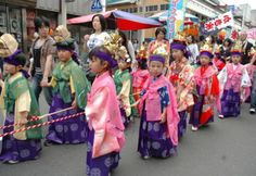 Children's Day - Japan (May 5th)