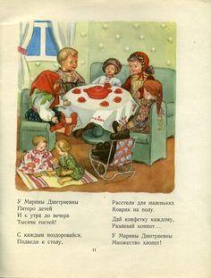 View album on Yandex. Old Books, Views Album, Diorama, Vintage Photos, Author, Dolls, The Originals, Drawings, Crafts