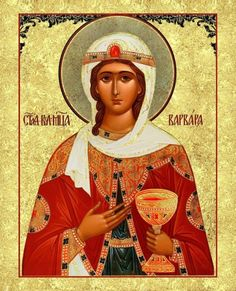 """"""" Great-martyr Barbara Saturday December 2016 / December 2016 This is a great icon to place in your car as St. Barbara is the patron saint for protecting the faithful from a sudden death or a tragic accident. Prayer to write on. Byzantine Icons, Byzantine Art, Saint Barbara, Russian Icons, Thunder And Lightning, Orthodox Christianity, Patron Saints, Orthodox Icons, Religious Art"""