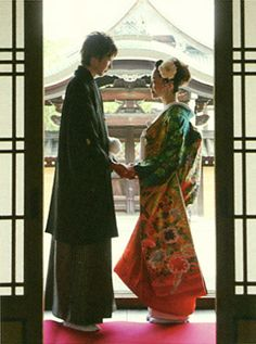 Lei Wedding (japanese wedding Catalog Book).   Japanese style wedding. kimono.