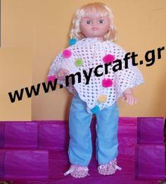 Παιδική μπέρτα με πολύχρωμα πον πόνς, γίνεται σε διάφορα μεγέθη. Baby pancho with colorful pon pons, it is made in various sizes.