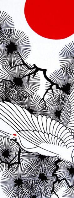 Items similar to Crane Bird Japanese Tenugui Towel Cotton Fabric, Japanese Hand Dyed Wall Art Hanging Tapestry, Japanese Bird Decor gift on Etsy Japanese Textiles, Japanese Patterns, Japanese Prints, Japanese Fabric, Design Japonais, Art Japonais, Japanese Bird, Japanese Design, Japanese Style