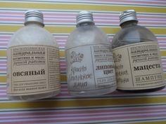 Добрый день, девушки! Хочу рассказать вам о прекрасных продуктах марки Краснополянское мыло, которые произвели на меня огромное впечатление. Фотография: Марка позиционирует себя как натуральная, косметика производится в селе Медовеевка, недалеко от Красной поляны. Как написано на сайте, основана мыловаром-любителем. Если честно, я с подозрением отношусь к подобным проектам, но качество этих