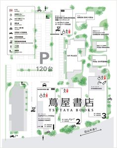 代官山 T-SITEのフロアガイドです。蔦屋書店を中心とした1号館、2号館、3号館、そして7つの専門店が集まるショッピングエリアがあります。 Signage Design, Map Design, Graphic Design, Navigation Design, Campus Map, Sign Board Design, Sign System, Information Design, Location Map