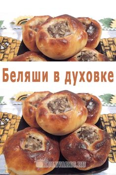 Bagel, Food And Drink, Bread, Baking, Breakfast, Sweet, Recipes, Food And Drinks, Recipies