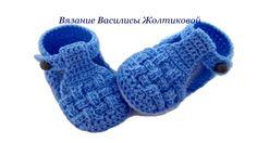 Пинетки сандалики крючком//Василиса