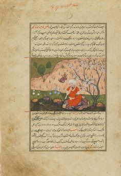 Arts of the Islamic World | Folio from <i>'Aja'ib al-makhluqat</i> (Wonders of creation) by al-Qazvini; recto: A man by the edge of a stream; verso: text | S1986.178