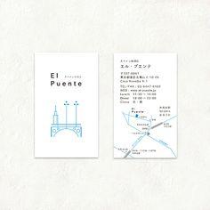 レストランのショップカード - Alnico Design アルニコデザイン